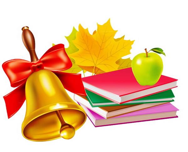 Скачать бесплатно - Клипарт на День Знаний (1 сентября) - В формате png