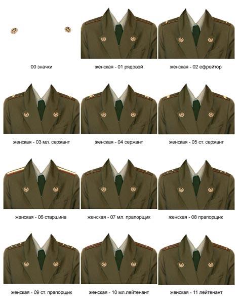 шаблоны форма ракетно-артиллерийские войска