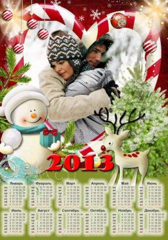 скачать календарь 2013 год