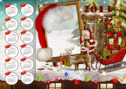 скачать бесплатно календарь в psd