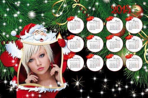 скачать шаблоны psd календарь 2013