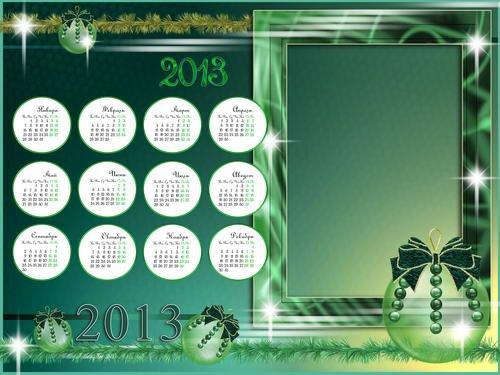 скачать шаблон psd календарь