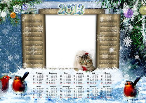 скачать шаблоны psd календарь