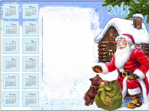 скачать шаблоны календарей в psd