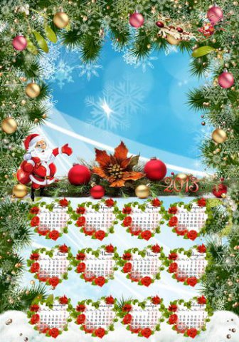 скачать календарь 2013