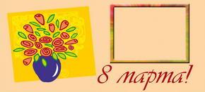 кружки в подарок с логотипом на 8 марта