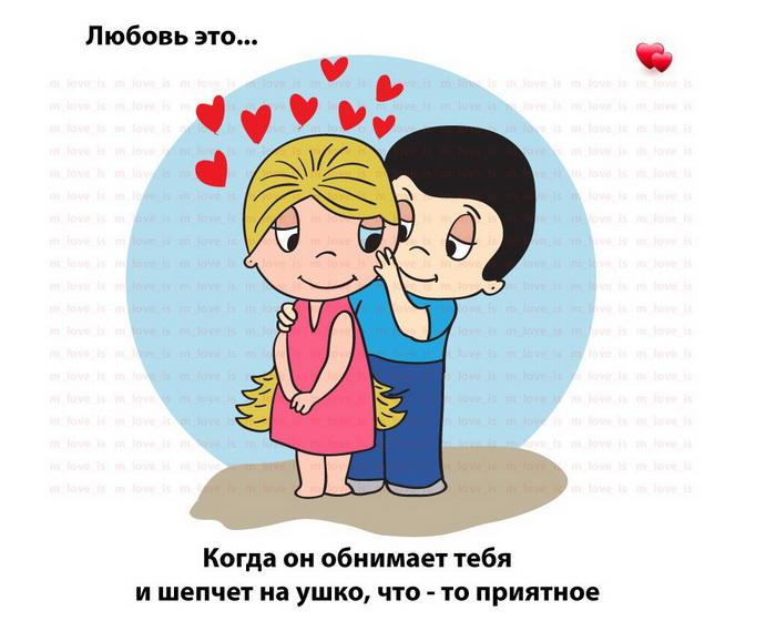 Картинки скачать love