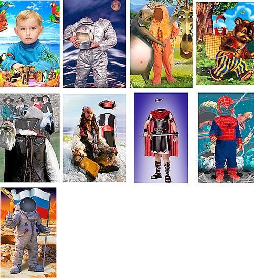 скачать бесплатно шаблоны для фотомонтажа, детский фотомонтаж