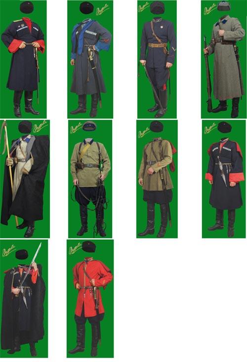 скачать бесплатно шаблоны для мужского коллажа - кавалеристы