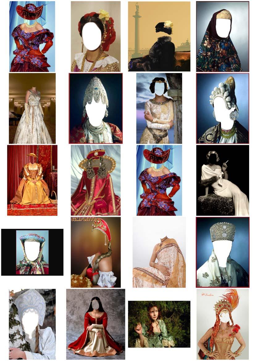 исторические костюмы для фотошопа для фотомонтажа