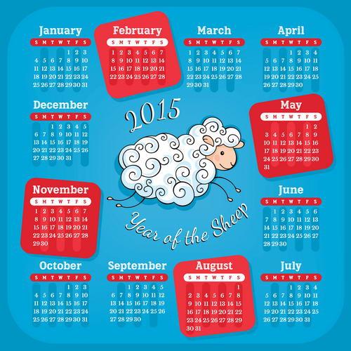 скачать сетки на 2015 год