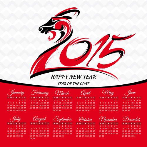 сетки на 2015 год скачать