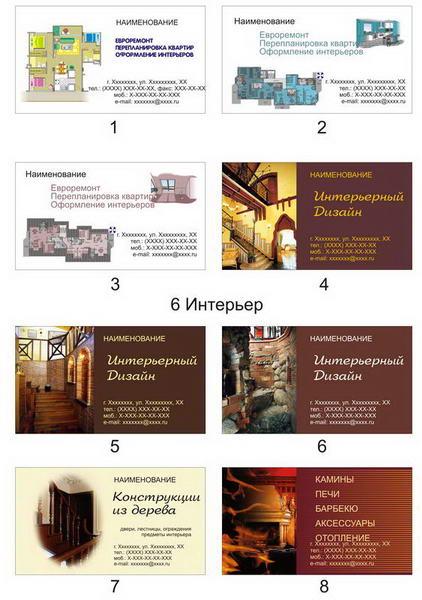 мебель и интерьер шаблон для ucoz