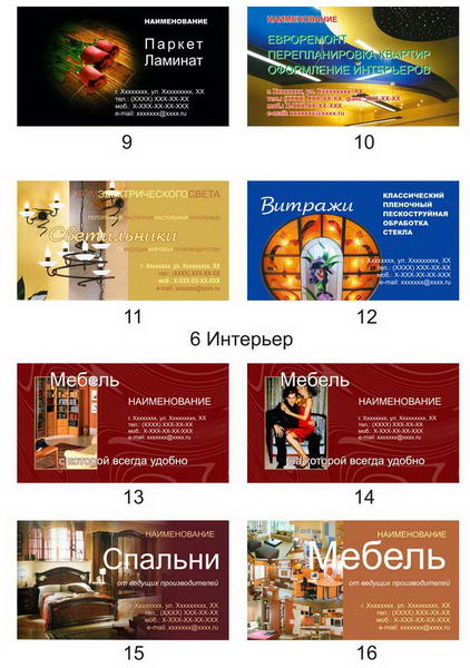 Серия дома 1-511 - RussianRealty