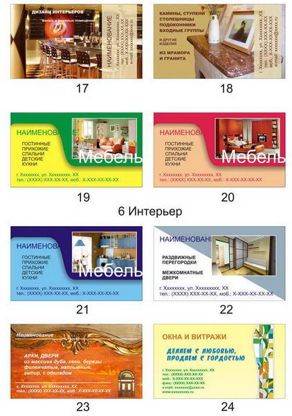 Ремонт комнат в квартире в Москве, цена услуги в компании