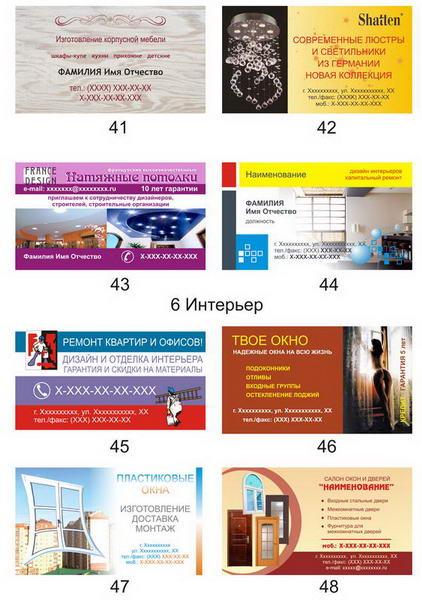 График ремонта домов автозаводского района гнижний