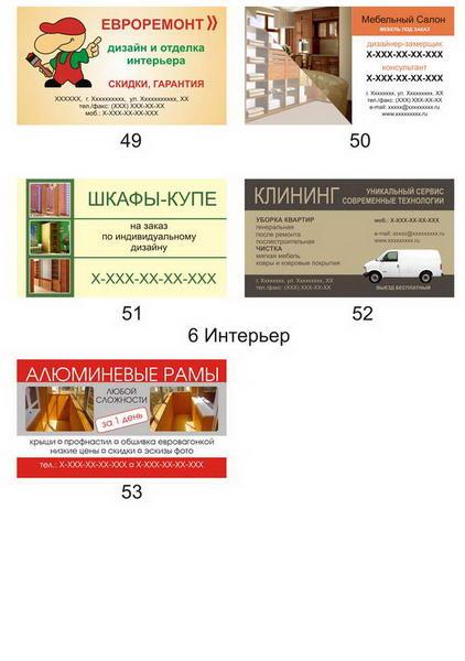 Ремонт квартир в Москве под ключ Цены по типам ремонта