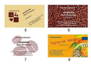 Как сделать дизайн визитки фото 383