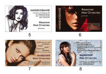 Каталог визиток на сайте 8-art.ru