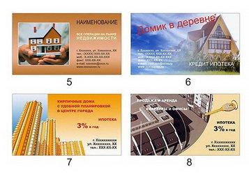образцы визиток строительных компаний - фото 6