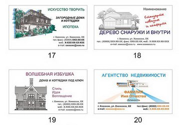 Строительные компании в Люблино - Москва - адреса на