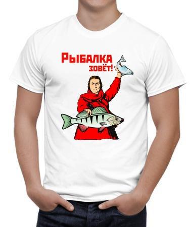 В фотосалоне можно заказать футболки для мужчины-рыбака.
