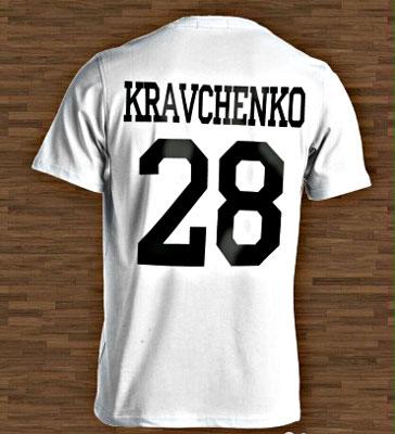 футболка с именем и номером на заказ