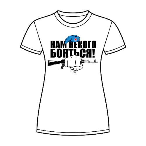 Подарочные футболки на день ВДВ - Футболки ВДВ