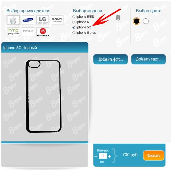 чехол с фото на заказ на телефон Iphone 5C