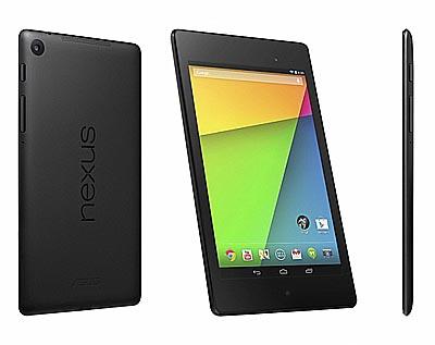 Nexus 7 чехол на планшет
