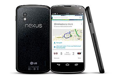 Печать на чехол на Nexus 4;