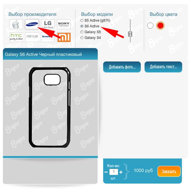 Чехол на заказ - Samsung Galaxy S6 Active