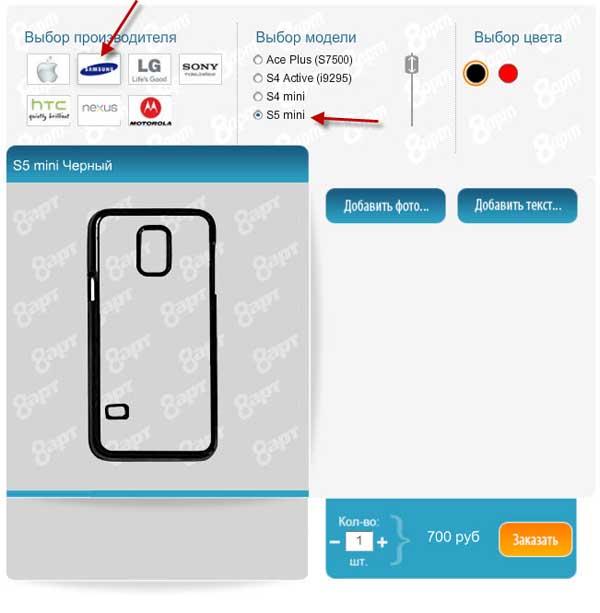 Чехол с фото на Samsung S5 mini