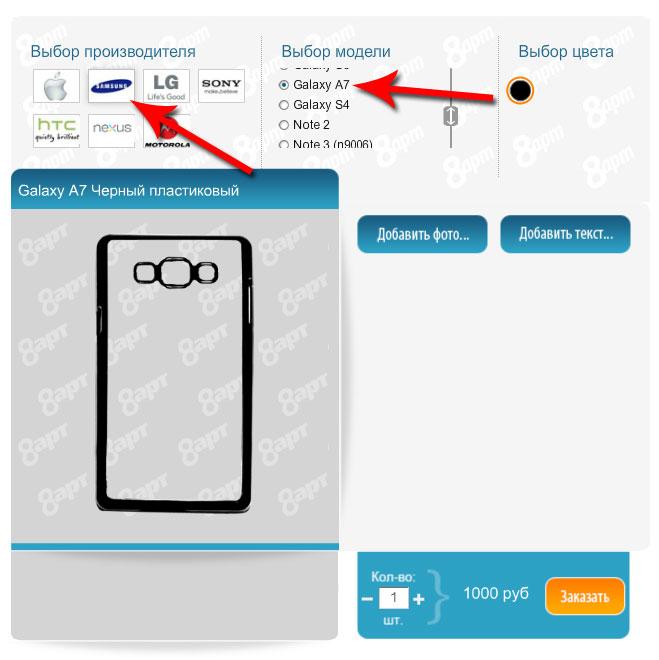 Samsung A7 печать на чехол