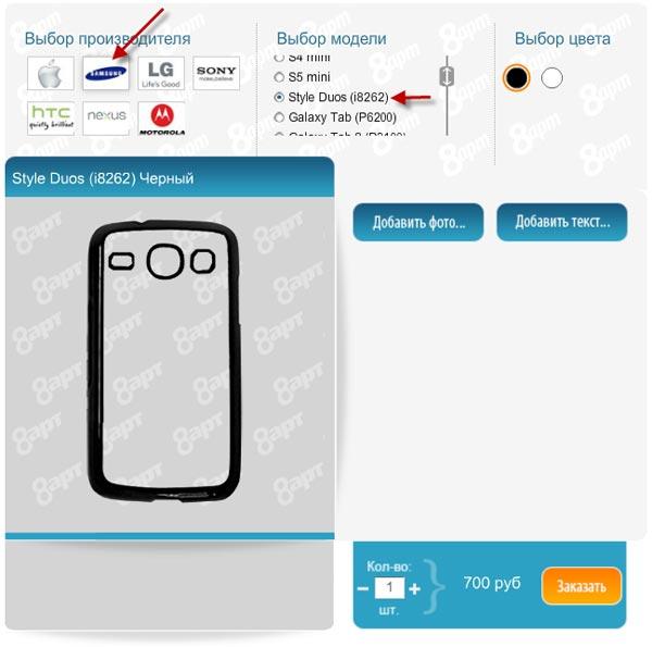 купить чехол с фото на заказ на телефон samsung galaxy core i8262