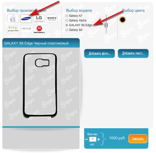 печать на чехол на телефон samsung edge s6