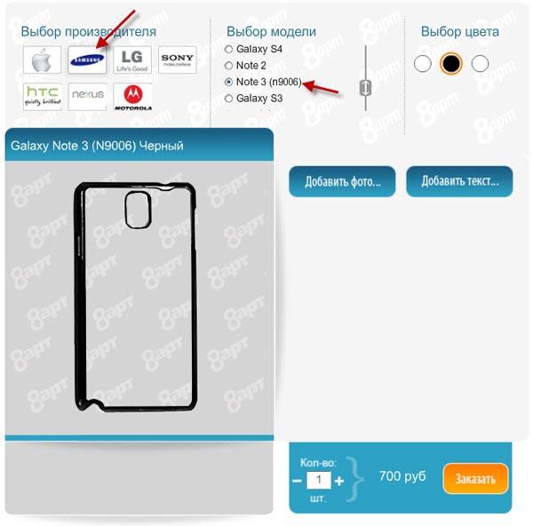 Печать на чехол на Samsung Note 2 и Samsung Note 3