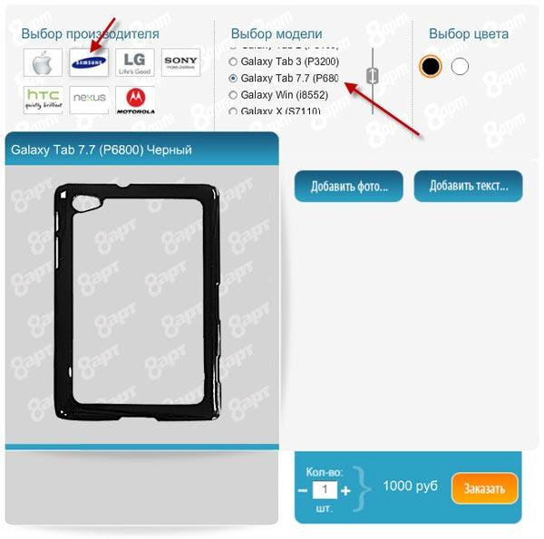 изготовление чехла с фото на Galaxy Tab 7.7