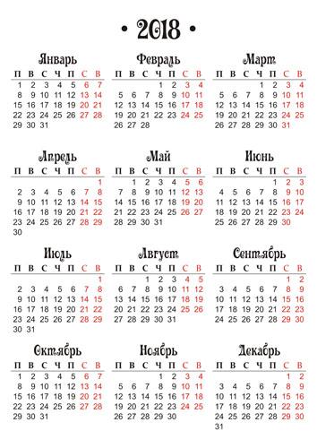Карманные календари - Сетки для фотошопа (photoshop) - Скачать бесплатно