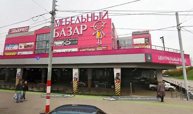 почтомат в Нижнем Новгороде в ТЦ Мебельный Базар