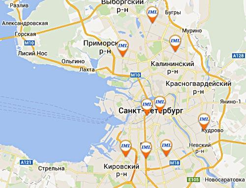 подушка с фото на заказ с доставкой в Санкт Петербург
