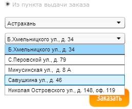 фотосувениры с доставкой в Астрахань