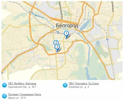 доставка кружек с фото до Белгорода