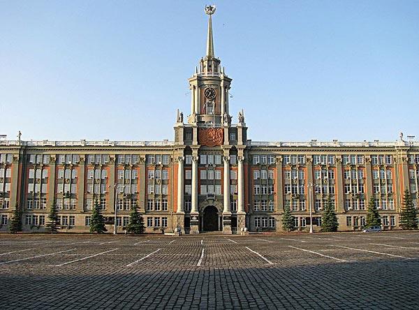 печать на чехлах с доставкой до Екатеринбурга