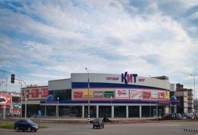 постомат в ТЦ Кит город Ижевск