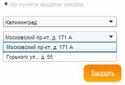 доставка до пунктов вывоза заказов в Калининград от фотосалона 8-Арт