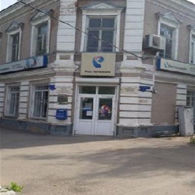 каменск-шахтинский 8 арт пункт выдачи заказов
