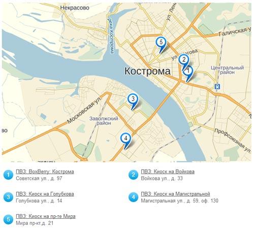 печать на тарелках с доставкой до ПВЗ в Костроме