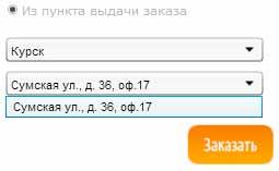 подарки на заказ с доставкой в Курск