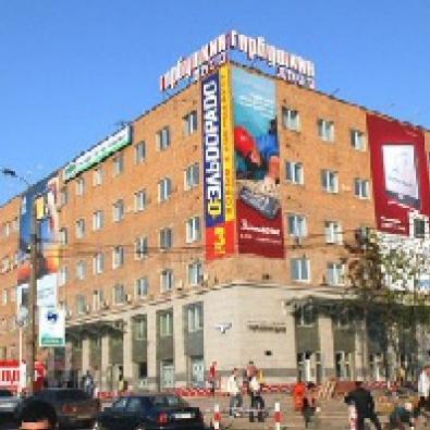 почтомат 8 арт в Москве